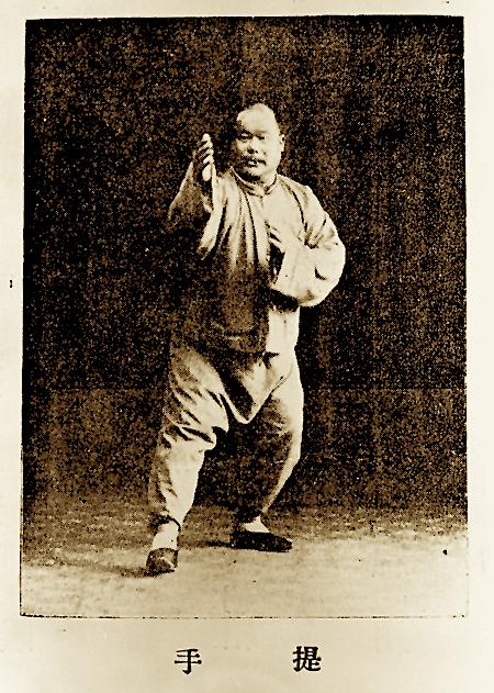 Yang Cheng Fu of Yang Style Tai Chi